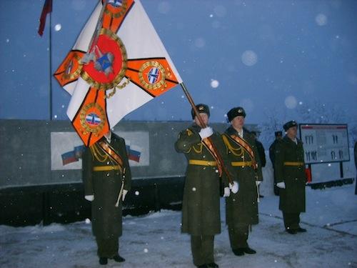 Новое боевое знамя